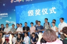 Prix du meilleur stands remis à la Côte d'Ivoire lors du salon qui s'est déroulé en Chine